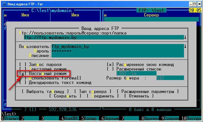 Far manager с ftp