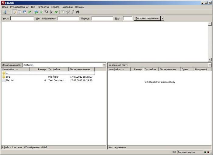 Как загрузить сайт на хостинг через filezilla хостинг сервер в казахстане