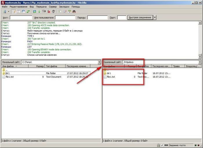 На ftp сервер с помощью filezilla шаг 10