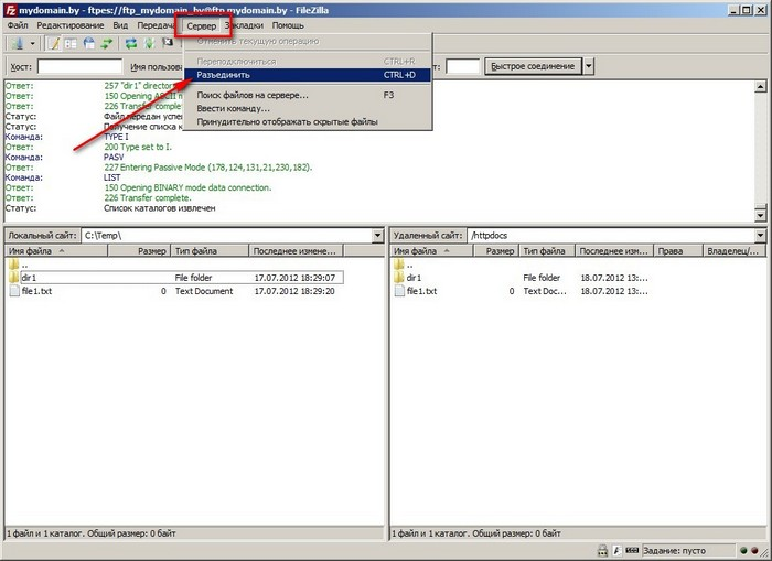 Ftp размещение файлов загрузка файлов на сервер