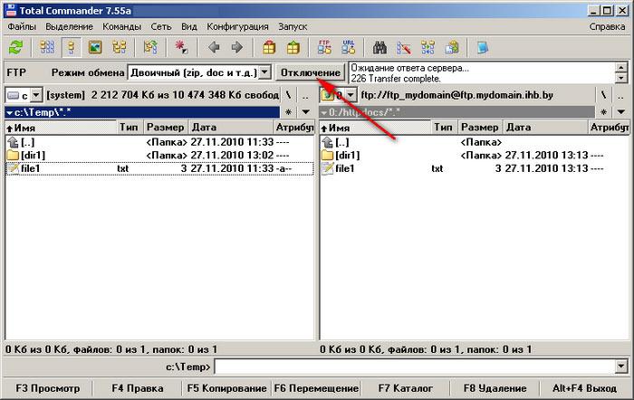 Залить сайт на хостинг total commander заработать на файловых хостингах