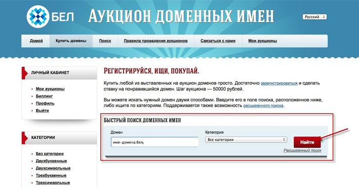 обязательно ли при регистрации домена указывать паспортные данные