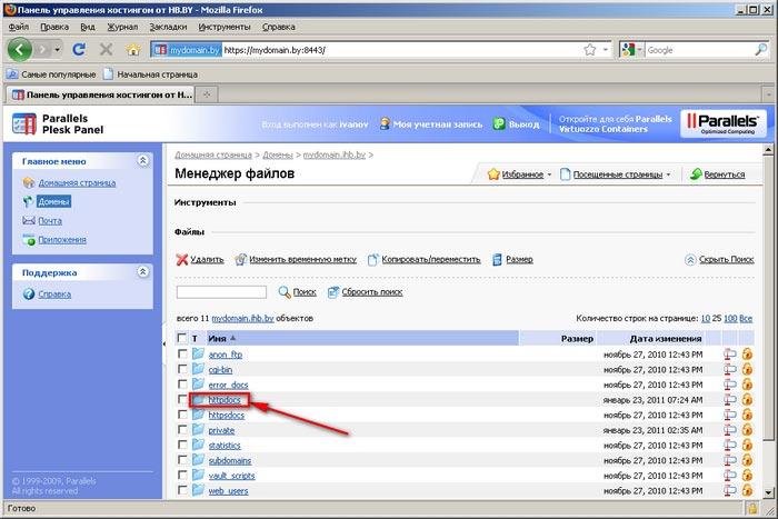 Распаковать zip архив на хостинге доля хостинга в россии