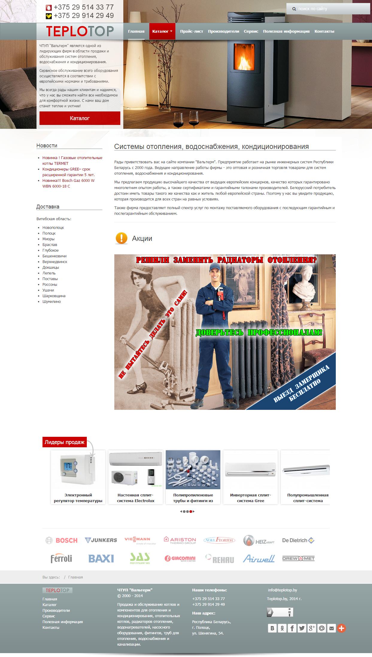 Как открыть интернет магазин в беларуси