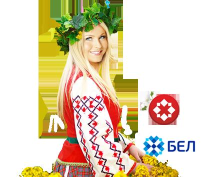 хостинг в украине ssd