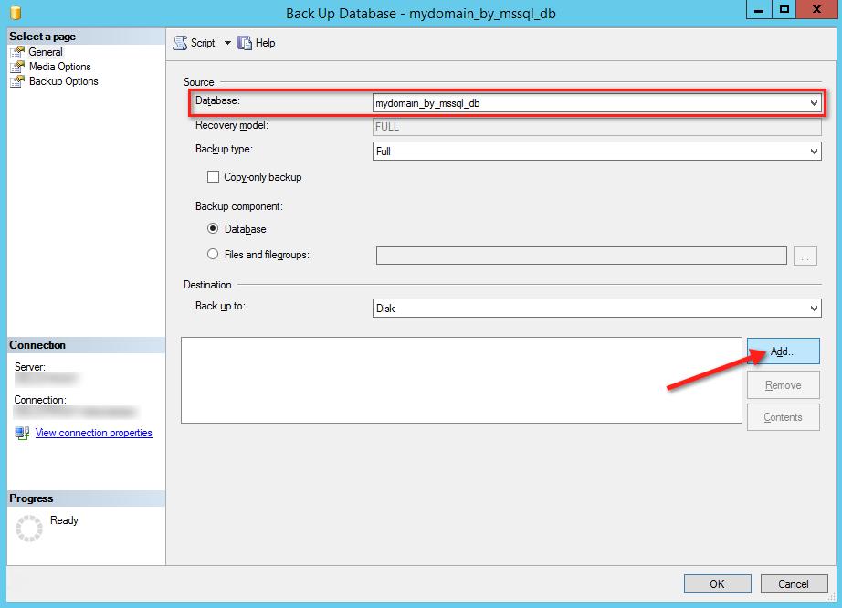 Кнопка добавления пути к файлу резервной копии