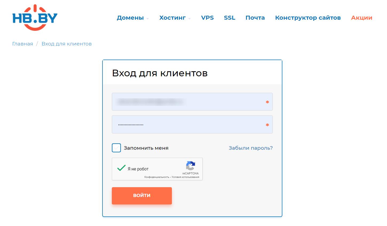 Переход в список заказов доменных имен