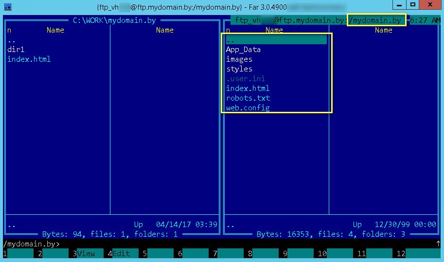 Файлы и папки по умолчанию в корневом каталоге сайта