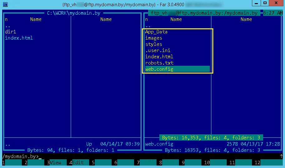 Удаление файлов и папок по умолчанию