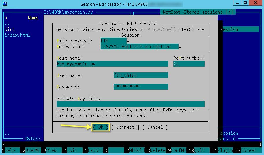Сохранение настроек подключения к FTP-серверу
