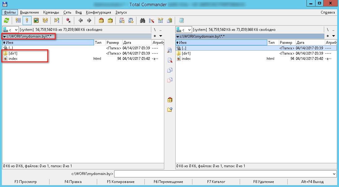 Как залить файлы на хостинг через total commander аренда хостинга майнкрафт