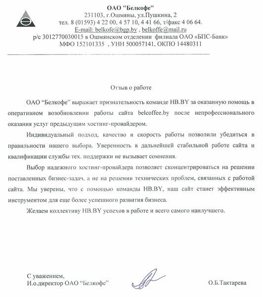Общественное объединение охотников псковской области
