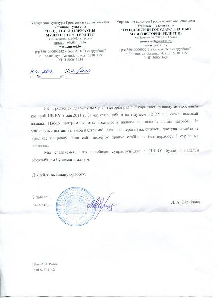 Поликлиника саранск советская